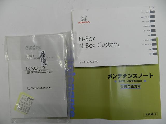 G・ターボAパッケージ 社外SDナビ フルセグTV LED(20枚目)