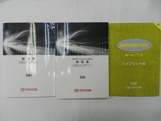 S 純正HDDナビ フルセグTV ETC HIDライト(20枚目)