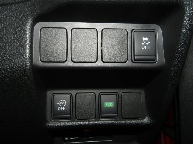 20X エマージェンシーブレーキパッケージ 切替4WD(18枚目)