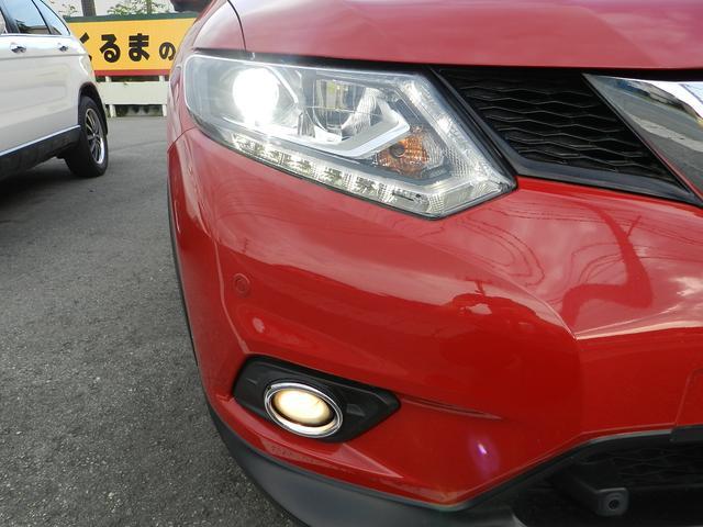 20X エマージェンシーブレーキパッケージ 切替4WD(19枚目)