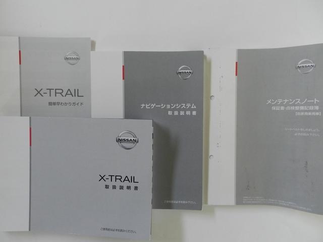 20X エマージェンシーブレーキパッケージ 切替4WD(20枚目)