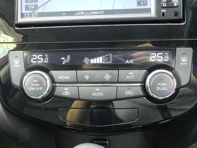 20X エマージェンシーブレーキパッケージ 切替4WD(15枚目)