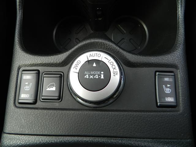 20X エマージェンシーブレーキパッケージ 切替4WD(17枚目)
