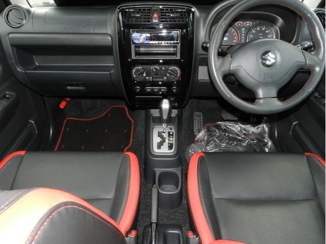クロスアドベンチャー 4WD シート・ミラーヒーター(10枚目)