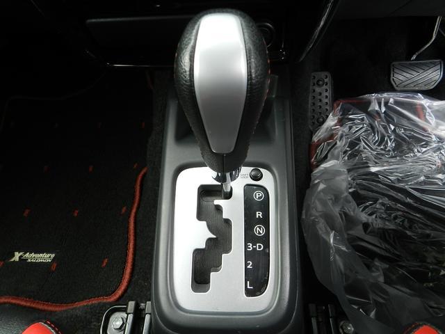 クロスアドベンチャー 4WD シート・ミラーヒーター(17枚目)
