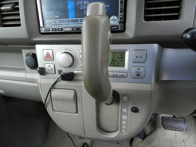 「マツダ」「スクラムワゴン」「コンパクトカー」「山形県」の中古車16