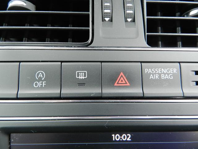 「フォルクスワーゲン」「VW ポロ」「コンパクトカー」「山形県」の中古車14