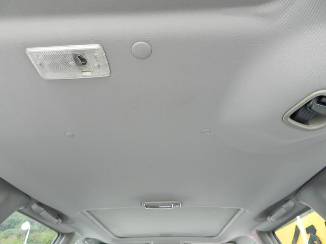 「スバル」「フォレスター」「SUV・クロカン」「山形県」の中古車30