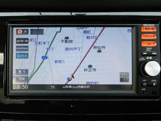 20X 2列 切替4WD 純正ナビ フルセグTV ETC(14枚目)