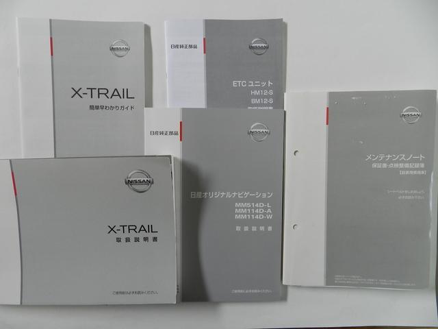 20X 2列 切替4WD 純正ナビ フルセグTV ETC(20枚目)
