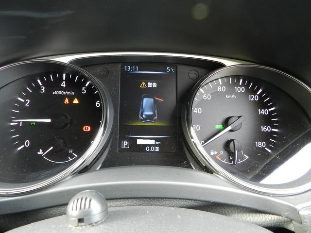20X 2列 切替4WD 純正ナビ フルセグTV ETC(40枚目)