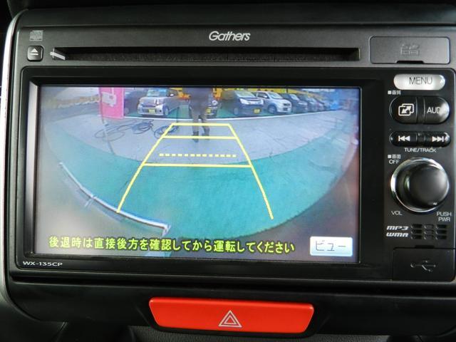 「ホンダ」「N-BOX」「コンパクトカー」「山形県」の中古車31