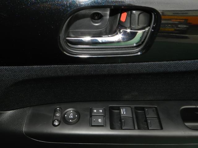 「ホンダ」「N-BOX」「コンパクトカー」「山形県」の中古車35