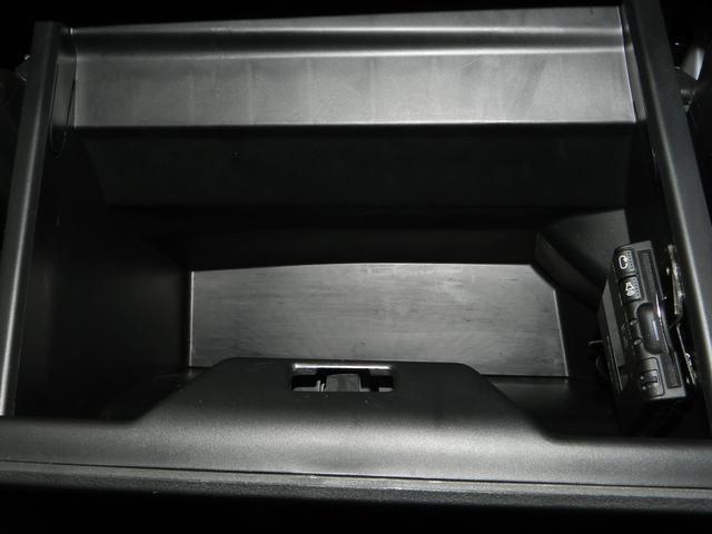 「ホンダ」「N-BOX」「コンパクトカー」「山形県」の中古車37