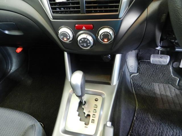 「スバル」「フォレスター」「SUV・クロカン」「山形県」の中古車14