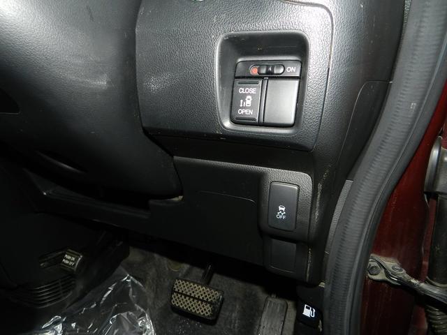「ホンダ」「N-BOX」「コンパクトカー」「山形県」の中古車10
