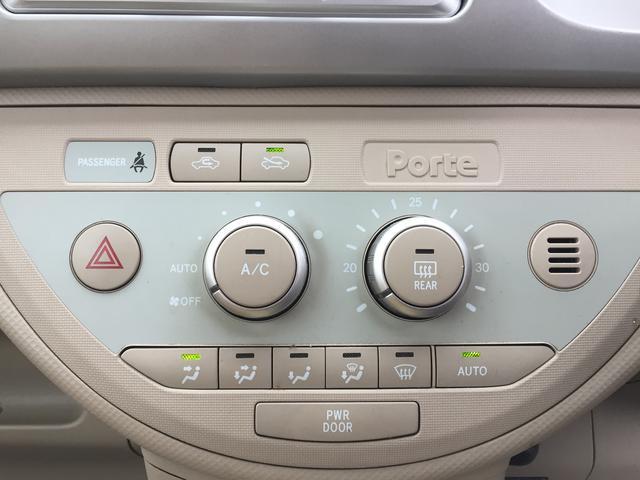 トヨタ ポルテ 150r 1年間走行無制限無料保証付