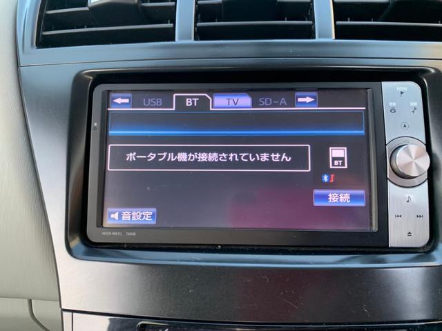 S ナビ TV バックカメラ ETC 1年間走行無制限保証付(17枚目)