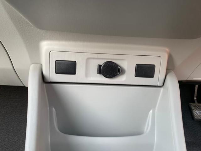 S ナビ TV バックカメラ ETC 1年間走行無制限保証付(33枚目)