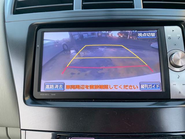 S ナビ TV バックカメラ ETC 1年間走行無制限保証付(38枚目)