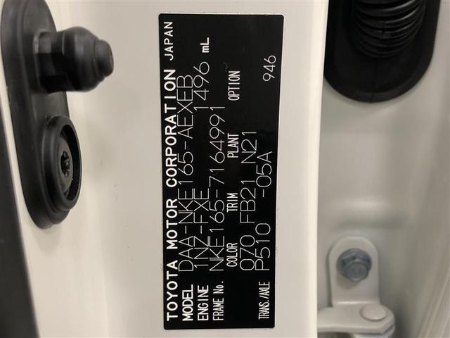 ハイブリッドG ワンセグ メモリーナビ ミュージックプレイヤー接続可 バックカメラ 衝突被害軽減システム ETC 記録簿 アイドリングストップ(20枚目)