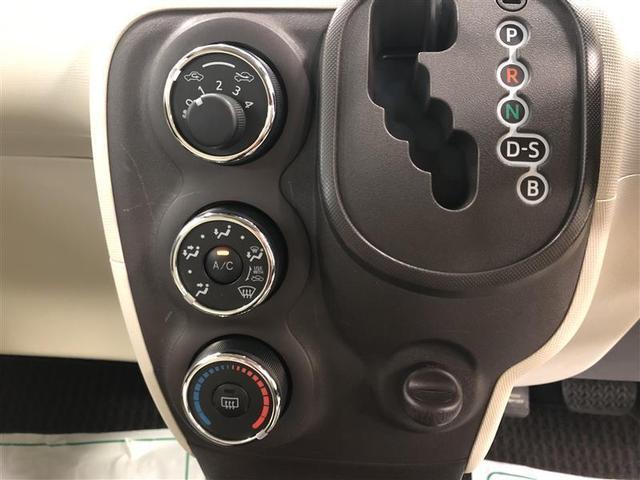 エアコン操作は直感的に操作し易いダイヤル式