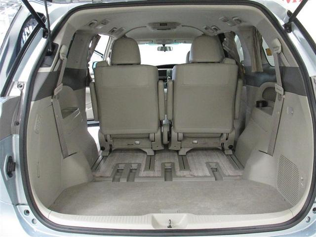 トヨタ エスティマハイブリッド G レザーパッケージ 両側パワースライドドア