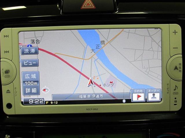 トヨタ カローラフィールダー 1.5G エアロツアラー・ダブルバイビー バックモニター