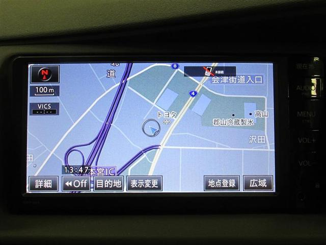トヨタ アイシス G バックモニター パワースライドドア メモリーナビ
