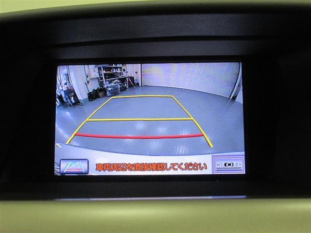 RX270 ヒョウジュン Bモニター HDDナビ フルセグ(9枚目)