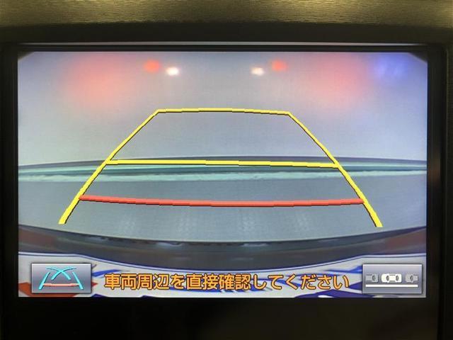 アスリートS Four 4WD バックモニター メモリーナビ(9枚目)