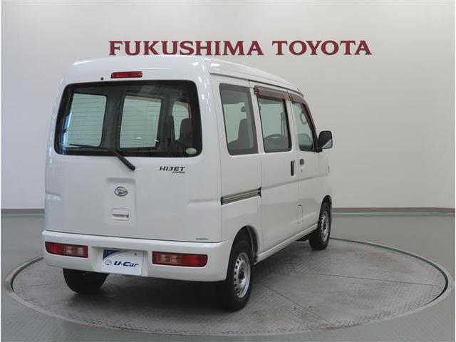 「ダイハツ」「ハイゼットカーゴ」「軽自動車」「福島県」の中古車4