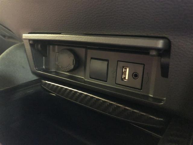 RSアドバンス Four 4WD フルセグ メモリーナビ DVD再生 ミュージックプレイヤー接続可 バックカメラ 衝突被害軽減システム ETC ドラレコ LEDヘッドランプ ワンオーナー 記録簿 アイドリングストップ(20枚目)