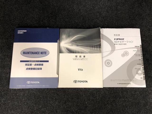 F 4WD ワンセグ メモリーナビ ミュージックプレイヤー接続可 バックカメラ 衝突被害軽減システム ETC 記録簿(37枚目)