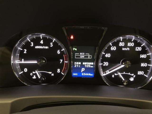 ロイヤルサルーンG i-Four 4WD バックモニター(10枚目)