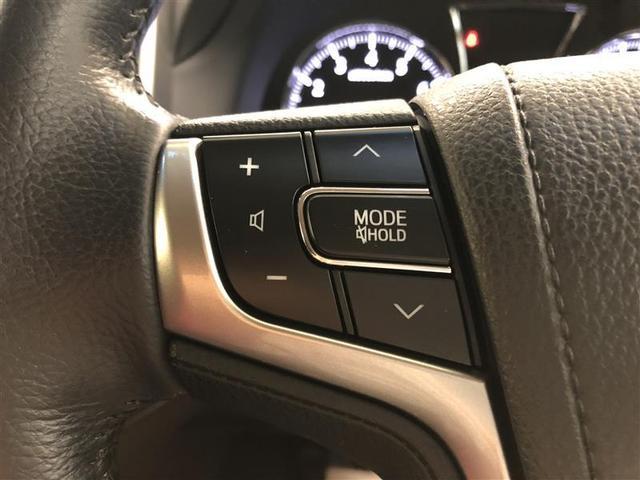 ロイヤルサルーンG i-Four 4WD バックモニター(11枚目)