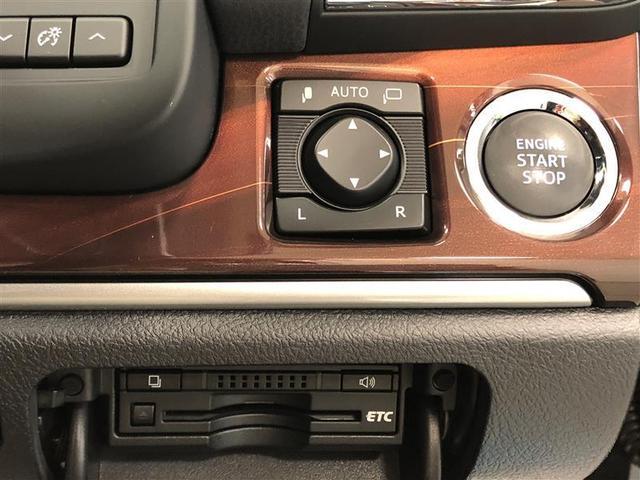 ロイヤルサルーンG i-Four 4WD バックモニター(13枚目)