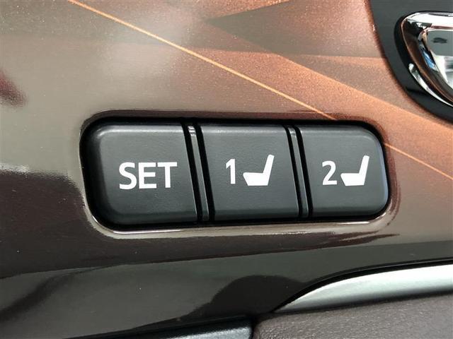 ロイヤルサルーンG i-Four 4WD バックモニター(14枚目)