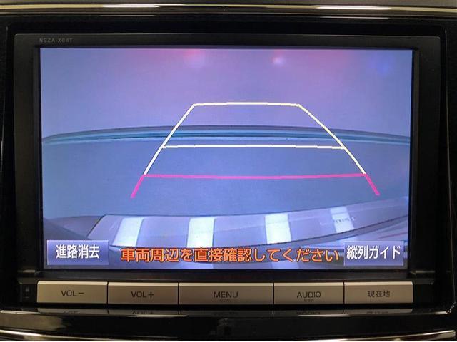 G バックモニター メモリーナビ フルセグ スマートキー(11枚目)