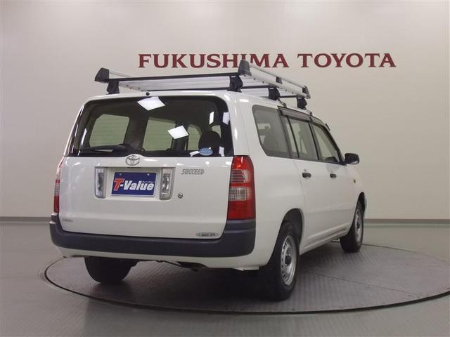 「トヨタ」「サクシードバン」「ステーションワゴン」「福島県」の中古車3