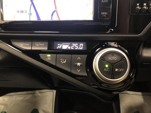 「トヨタ」「アクア」「コンパクトカー」「福島県」の中古車13