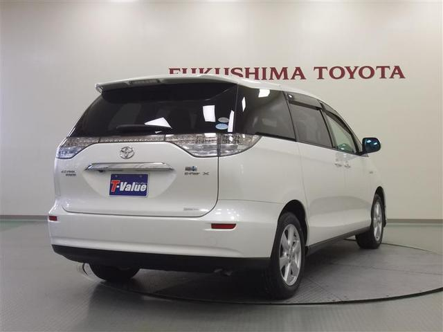 「トヨタ」「エスティマハイブリッド」「ミニバン・ワンボックス」「福島県」の中古車4