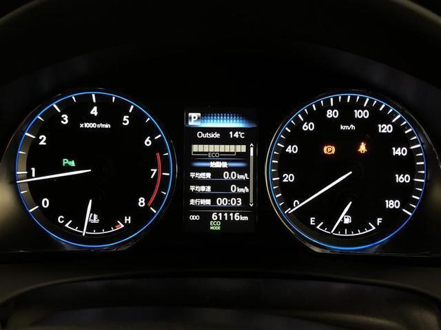プログレス メタル アンド レザーパッケージ 革シート 4WD フルセグ DVD再生 ミュージックプレイヤー接続可 バックカメラ 衝突被害軽減システム ETC ドラレコ LEDヘッドランプ ワンオーナー 記録簿 アイドリングストップ(13枚目)