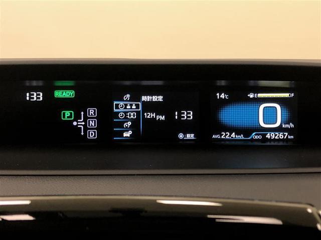 S フルセグ DVD再生 ミュージックプレイヤー接続可 バックカメラ ETC ドラレコ LEDヘッドランプ 記録簿 アイドリングストップ(12枚目)