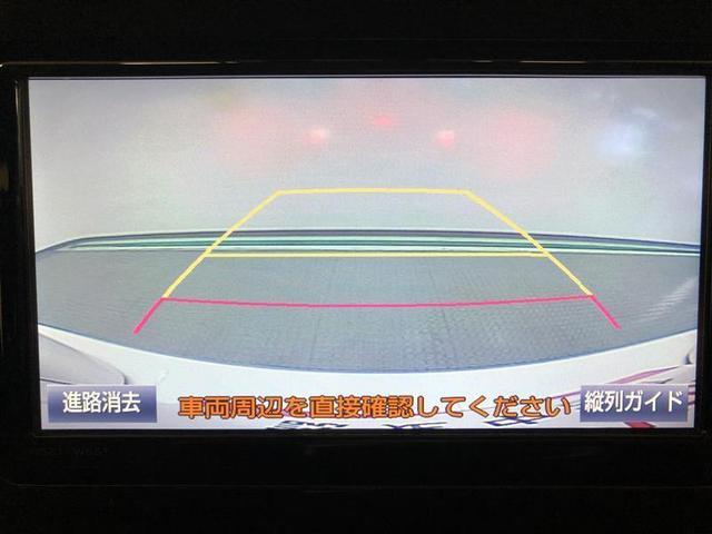 S フルセグ DVD再生 ミュージックプレイヤー接続可 バックカメラ ETC ドラレコ LEDヘッドランプ 記録簿 アイドリングストップ(14枚目)