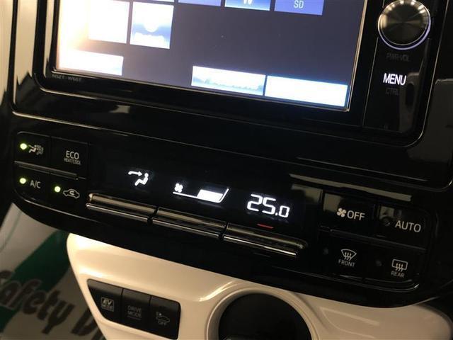S フルセグ DVD再生 ミュージックプレイヤー接続可 バックカメラ ETC ドラレコ LEDヘッドランプ 記録簿 アイドリングストップ(16枚目)
