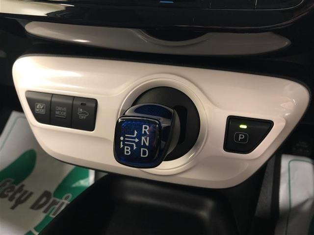 S フルセグ DVD再生 ミュージックプレイヤー接続可 バックカメラ ETC ドラレコ LEDヘッドランプ 記録簿 アイドリングストップ(17枚目)