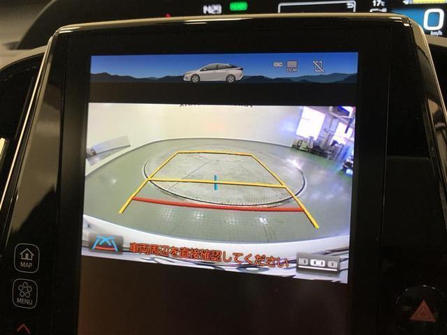 Sナビパッケージ フルセグ ミュージックプレイヤー接続可 バックカメラ 衝突被害軽減システム ETC ドラレコ LEDヘッドランプ 記録簿 アイドリングストップ(15枚目)