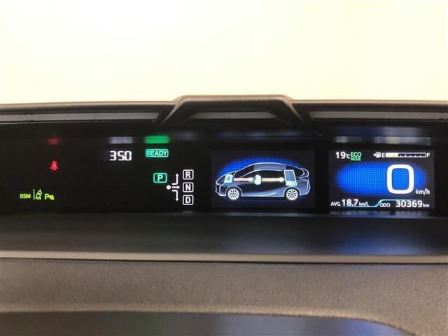 Aツーリングセレクション 4WD フルセグ メモリーナビ DVD再生 ミュージックプレイヤー接続可 バックカメラ 衝突被害軽減システム ETC ドラレコ LEDヘッドランプ ワンオーナー 記録簿 アイドリングストップ(13枚目)