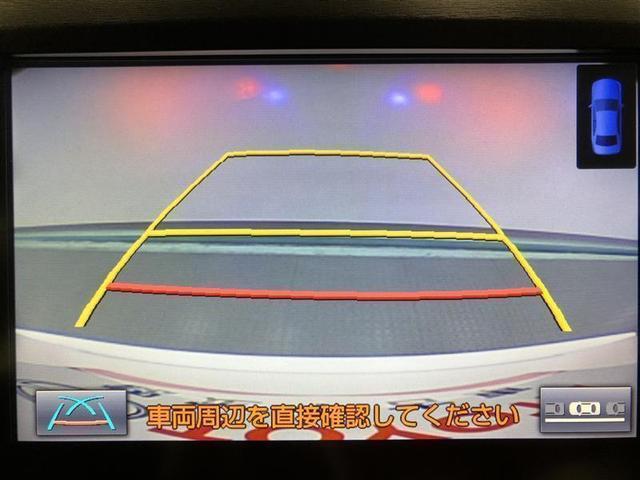 アスリートS サンルーフ フルセグ メモリーナビ DVD再生 ミュージックプレイヤー接続可 バックカメラ 衝突被害軽減システム ETC LEDヘッドランプ ワンオーナー 記録簿 アイドリングストップ(14枚目)